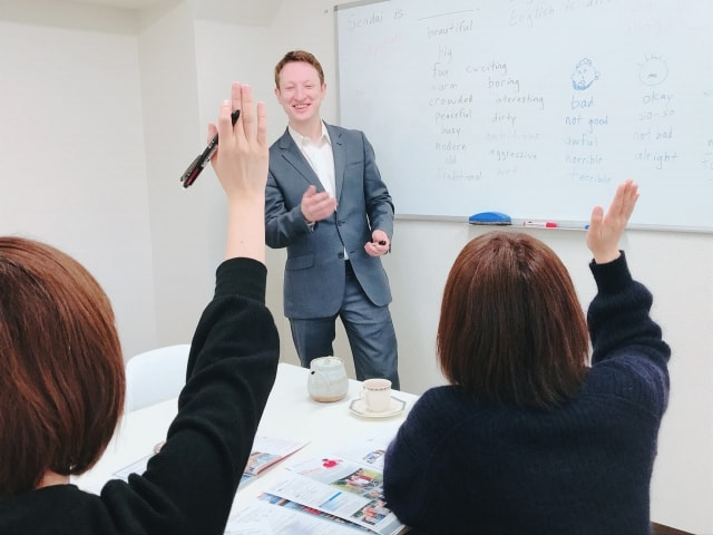 Beyond-Group-Lessons-7 Fun English lessons. Skill up fast.