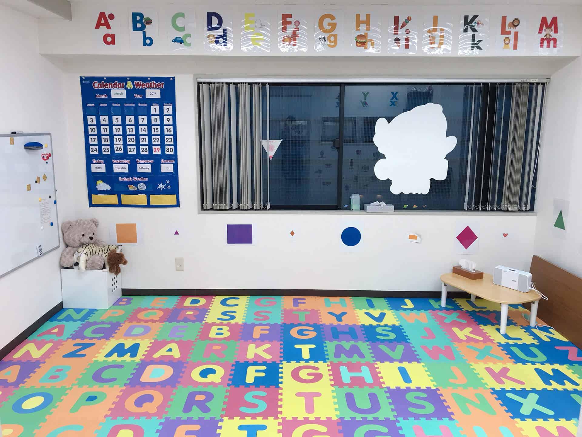 ビヨンドキッズルーム カラフルなお部屋で英語を学びます