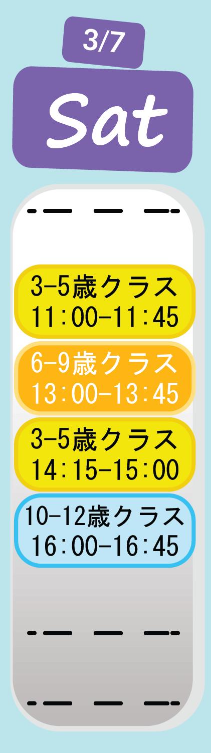 Schedule-mobile-saturday-01