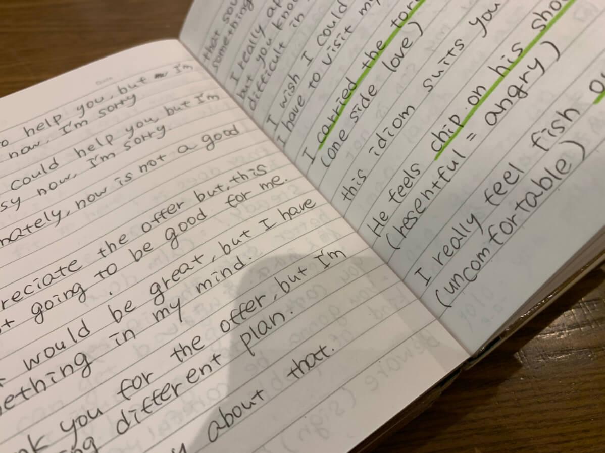 英語の勉強ノート